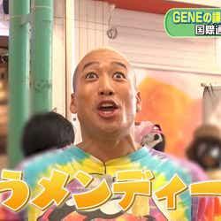 関口メンディー(C)AbemaTV