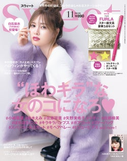 乃木坂46白石麻衣、お団子ヘアが可愛すぎ「sweet」初登場で初表紙