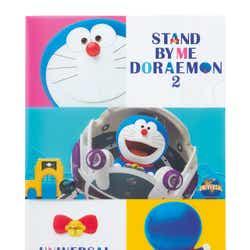 (C)Fujiko Pro/2020 STAND BY ME Doraemon 2 Film Partners