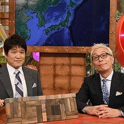 「いつかゲストハウスを創って…」秋田県の山奥に暮らす男性に訪れた予期せぬ変化とは?