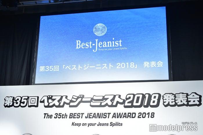 第35回「ベストジーニスト2018」表彰式(C)モデルプレス