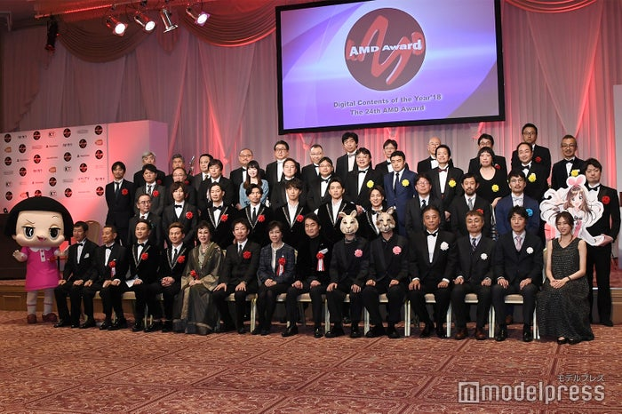 「デジタル・コンテンツ・オブ・ジ・イヤー'18/第24回AMDアワード」表彰式 (C)モデルプレス