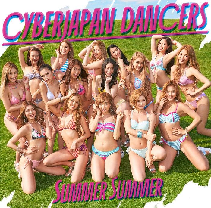 CYBERJAPAN DANCERS「Summer Summer」通常盤(6月27日リリース)/提供画像
