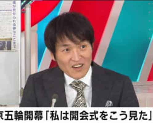 千原ジュニア、五輪開会式でのなだぎ武出演に歓喜「同期が出てるなんて!」
