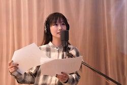 大塚 愛、声優初挑戦 約10年ぶりの試みも