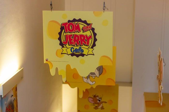 『トムとジェリー』カフェ/TOM AND JERRY and all related characters and elements (C)&TM Turner Entertainment Co.(s21)