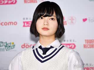 欅坂46平手友梨奈「イジメも出てきちゃう」悩みを告白