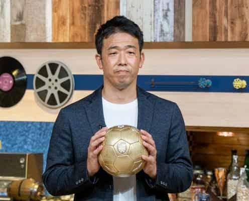 """元U-21日本代表の金古聖司が最高のパフォーマンスで試合に臨む""""ピーキング""""の重要性を説く!"""