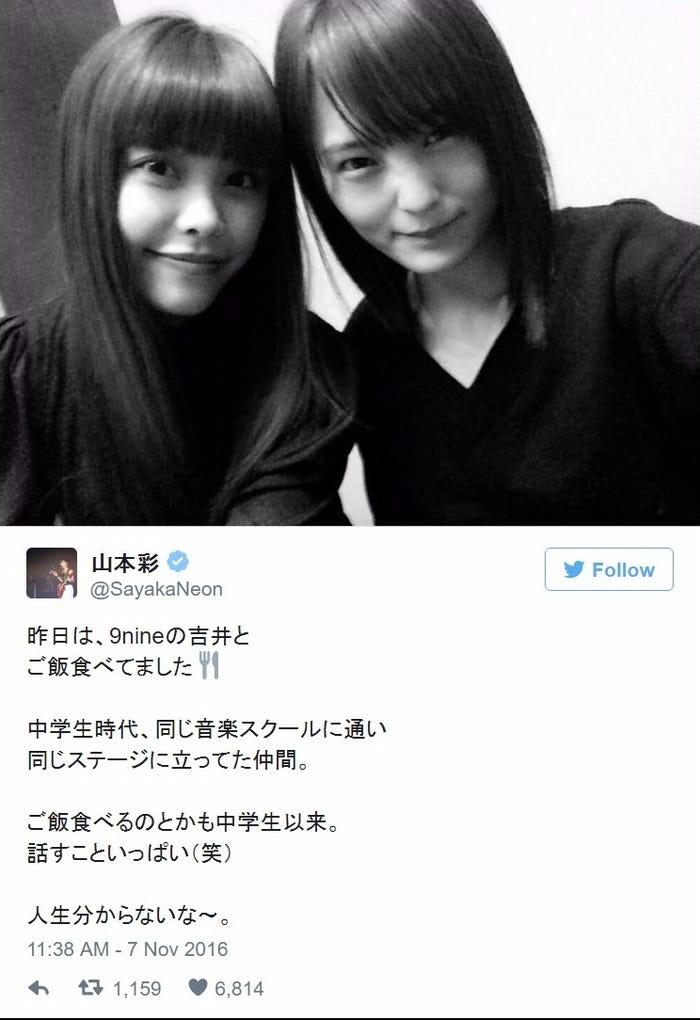 NMB48の山本彩(右)と9nineの吉井香奈恵(山本彩twitterより)