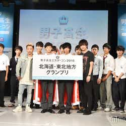 「男子高生ミスターコン2016」北海道・東北地方(C)モデルプレス