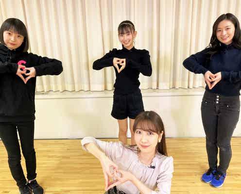AKB48柏木由紀、チーム8「中学生トリオ」との年の差に驚愕 アイドルとしての3か条をレクチャー