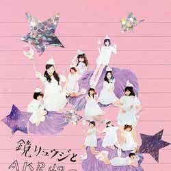 """モデルプレス - AKB48グループの""""女子受け""""メンバーは?12人を発表"""