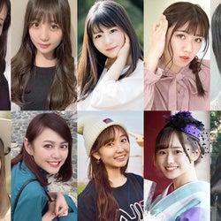 日本一可愛い新入生を決める「FRESH CAMPUS CONTEST 2020」ファイナリスト発表