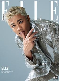 「ELLE JAPON 6月号」(4月26日発売)ELLY版(C)エル・ジャポン 6月号