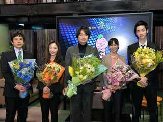 香取慎吾、主演ドラマ「アノニマス」クランクアップで熱い思い「止まっちゃうんじゃないかなって不安もあった」