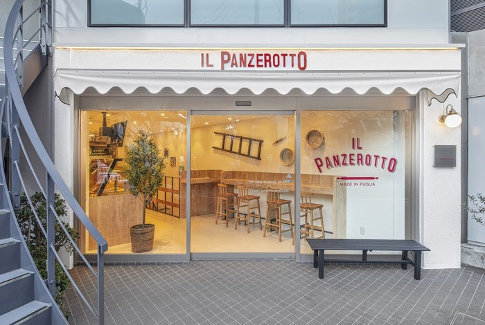 IL PANZEROTTO DAIKANYAMA(提供画像)