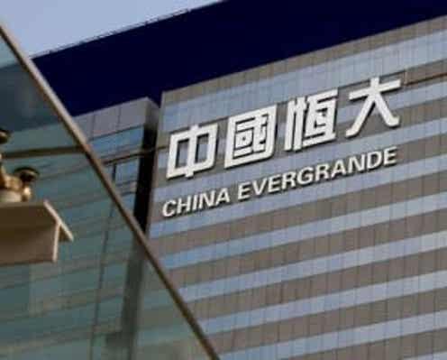 中国恒大の主要取引銀行、引当金設定や返済猶予実施=関係筋