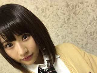 """2016年ブレイク必至!Twitterで話題の美少女""""りーめろ先輩""""、SMAP中居に自撮りテクを伝授<コメント到着>"""