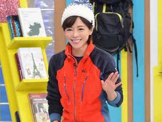 セクゾ中島健人、令和に活躍が期待される新仕事を紹介!釈由美子はイマドキ山小屋グルメを解説