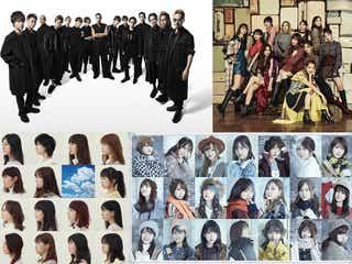 EXILE・関ジャニ∞・AKB48・乃木坂46・欅坂46…「ベストヒット歌謡祭2018」全出演アーティスト発表