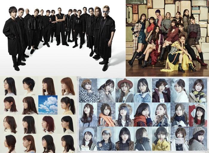 (左上から時計回り)EXILE、E-girls、乃木坂46(提供写真)、AKB48(C)You, Be Cool!/KING RECORDS