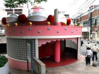 夢はやがて溶けていく…大分市の公園、ケーキ形トイレ元の姿に