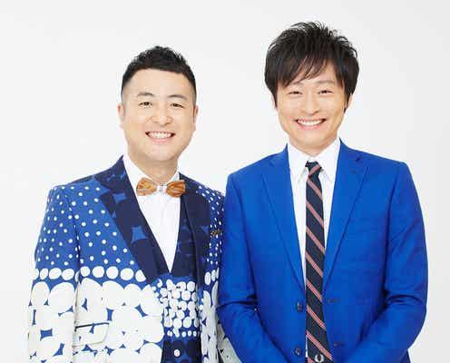 """和牛、""""元料理人""""水田考案レシピを公開<神戸コレクション2018S/S>"""