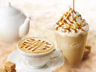マックカフェ初、紅茶スイーツ登場 キャラメルとの上品なハーモニー
