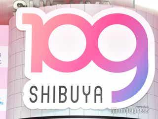 SHIBUYA109、4日~12日臨時休館決定 新型コロナウイルス影響で