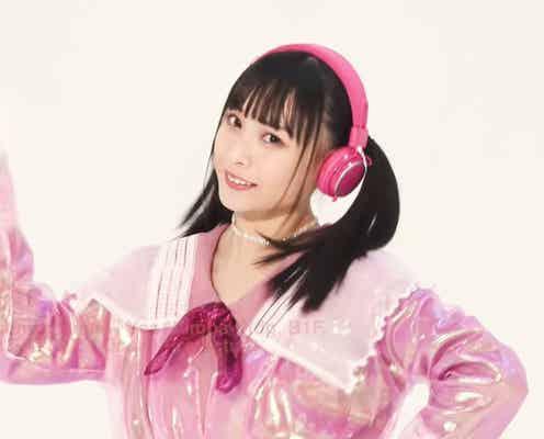 """NMB48梅山恋和「ハッピーシンセサイザ」""""歌ってみた&踊ってみた""""動画が「神可愛い」「2次元級」と話題"""
