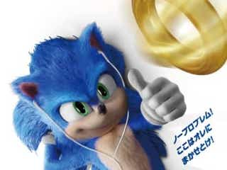 実写ソニック、ビジュアルが変更!2020年3月日本公開