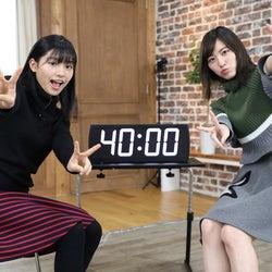 SKE48松井珠理奈「もう泣きそう」絶対的エースの胸中とは
