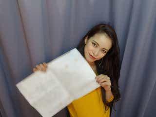 第1子妊娠中の尾崎紗代子、入籍を発表<コメント到着>