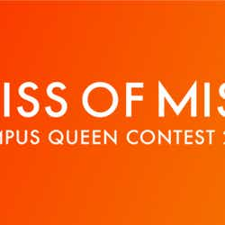 『Miss of Miss CAMPUS QUEEN CONTEST 2019』(提供画像)