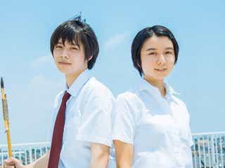 上白石萌歌主演で「子供はわかってあげない」映画化 細田佳央太が相手役