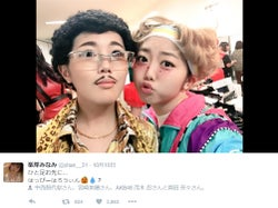 AKB48をハロウィンコスのお手本に!ピコ太郎、りゅうちぇる、にこるん…今年はどうする?