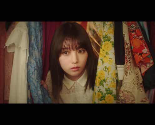 乃木坂46与田祐希センター曲「全部 夢のまま」MV解禁 苦労エピソードも