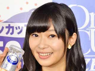 指原莉乃、好きな人に「絶対貢ぐ」AKB48メンバーを暴露&「貢ぎます」発言に驚き