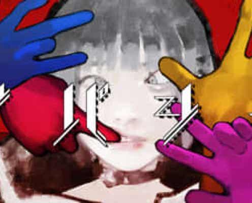ano、新曲「アパシー」の楽曲&MVであの×柊キライ×石田スイ×WOOMAのコラボが実現!