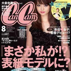 """モデルプレス - """"ただの女子大生""""が「CanCam」単独表紙に抜擢 貴乃花夫人以来27年ぶり快挙"""