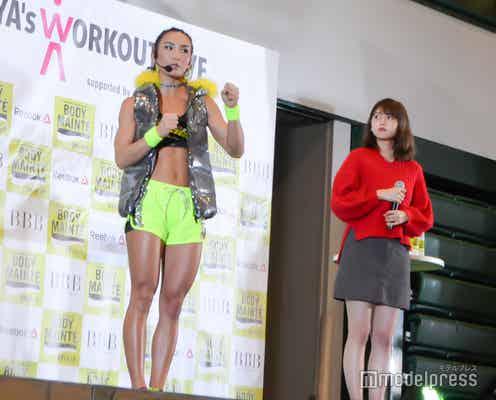 「Ray」松元絵里花がゲストに登場 カリスマ美人トレーナーAYA、500人熱血指導