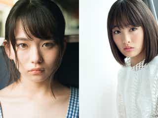 山田杏奈&大友花恋、W主演で義理の姉妹役に 「新米姉妹のふたりごはん」ドラマ化
