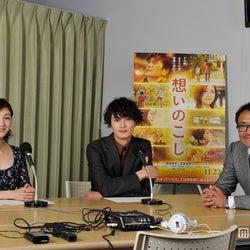 岡田将生、広末涼子らと映画続編に臨む「なかなかできないこと」