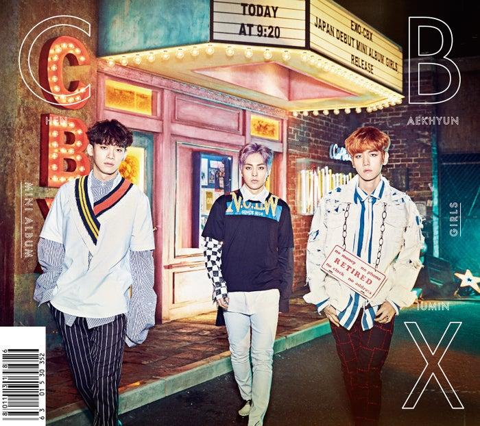 EXO-CBX『GIRLS』(2017年5月24日発売)
