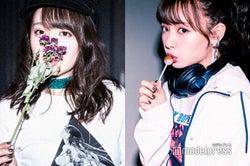 山田菜々の春夏ファッションが可愛い!真似したい4コーデを紹介
