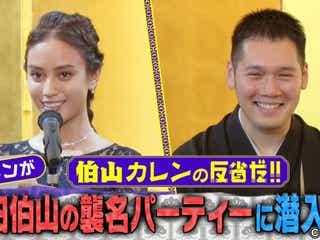 滝沢カレン、スタジオジブリの鈴木敏夫もファンを公言!神田伯山襲名披露パーティーの爆笑祝辞に拍手喝采