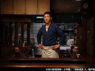 小林薫主演『深夜食堂』「ソウルドラマアウォード」年間最高人気外国ドラマ賞受賞