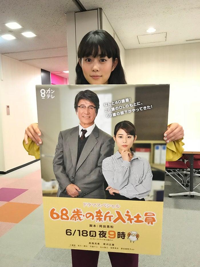 高畑充希(写真提供:関西テレビ)