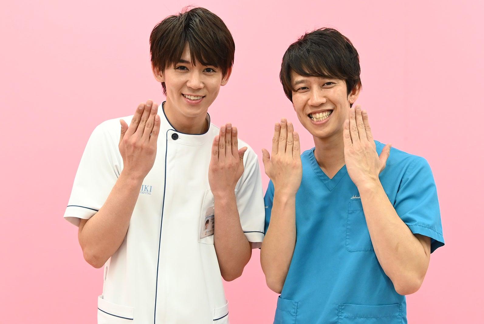 小瀧望、しゅんしゅんクリニックP(C)日本テレビ