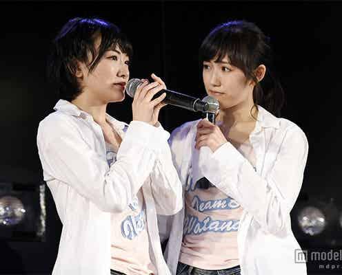 乃木坂46生駒里奈、AKB48としてラストパフォーマンス 渡辺麻友の手紙に涙